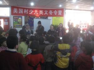 mission-china-2009-winter-208