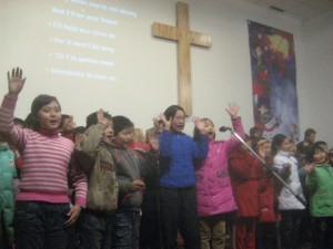 mission_china_2009_winter_298