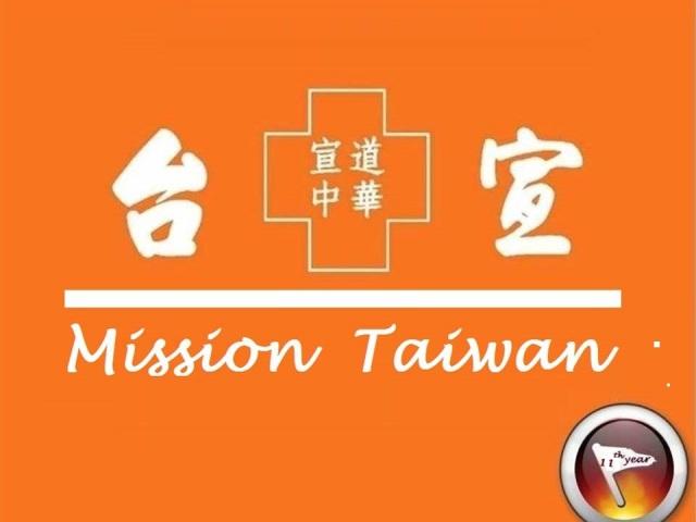 mt-2017-logo