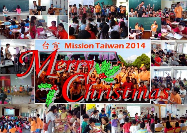 MT Merry Christmas 2014