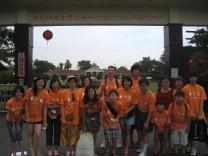 team 1 2009