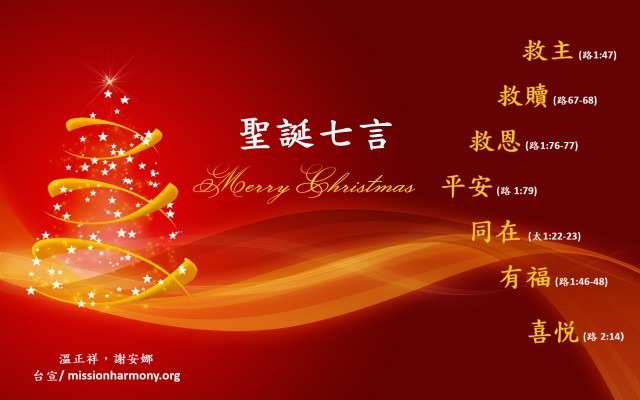 Christmas greeting V1