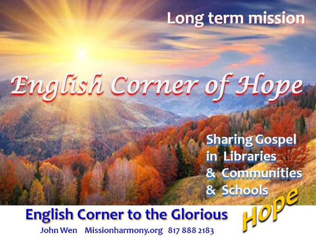 English corner of hope